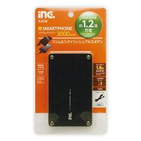 【送料無料】【モバイルバッテリー】多摩電子工業inGリチウムDEチャージ1.8A3000mAhTL21スマホiPhone充電器軽量薄いバッテリー充電池