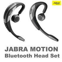 【jabramotion】【送料無料】ジャブラヘッドセットbluetooth4.0bluetooothイヤホンブルートゥースワイヤレスヘッドフォンイヤフォン