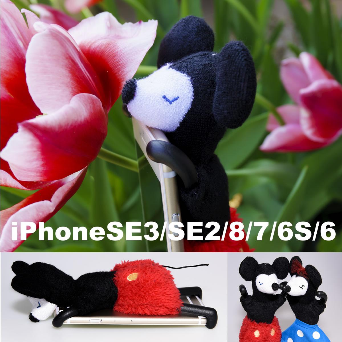 スマートフォン・携帯電話用アクセサリー, ケース・カバー  GRASPI iPhone8 iPhone7 iPhone6 iPhone6S 6