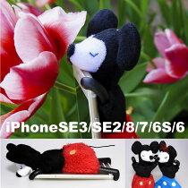 GRASPI【送料無料】【iPhone7iPhone6iPhone6Sケースミッキーミニー】【iPhone7iPhone6sケースディズニー】可愛いぬいぐるみカバーアイフォン6ケーススマホカバー