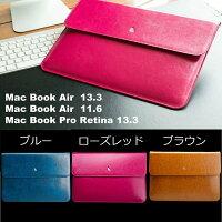 JISONCASEMacbookairproケース【送料無料】【MacBookスリーブケース】MacBookAir11.613.3MacbookPro13.3ケーススリーブケースレザー
