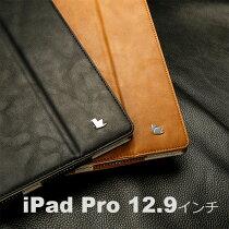 JISONCASEiPadPro12.9ケースJS-PRO-09R【送料無料】【iPadPro12.9ケース】ケースレザーアイパッドプロ12.9インチ