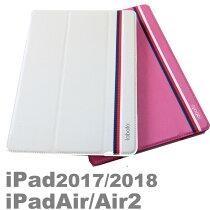 【正規品】【送料無料】JS-ID6-09H【LabatoiPad2017iPadAirAir2ケース】ipadカバーレザーオートスリープ薄い軽い