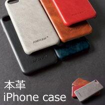 iPhoneSE2iPhone11iPhone11ProProMaxiPhoneXSiPhoneXiPhone8iphone7ケース本革レザーアイフォンスマホカバーアイフォーンアイフォンヴィンテージビンテージ軽量