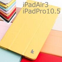 正規品JISONCASEiPadPro10.5インチ/iPadAir310.5inch2019カバーケースレザー薄いオートスリープ