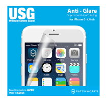 6USG-AG【iphone6iPhone6s液晶保護フィルム】【送料無料】【iPhone6iPhone6Sフィルム】【iPhone6保護シート】アイフォン6アイホン衝撃指紋防止アンチグレア
