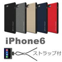 6LinkNeckStrap【iphone6ケースストラップ】【送料無料】【iPhone6ケースTPU】【iPhone6カバー】アイフォン6アイホンICカード