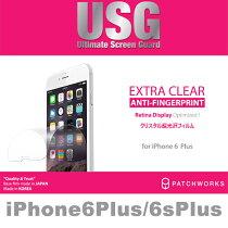 6plus-USG-Clear【iphone6plusiPhone6sPlus液晶保護フィルム】【送料無料】【iPhone6iphon6splusフィルム】【iPhone6plus保護シート】アイフォン6plusアイホン衝撃指紋防止クリア