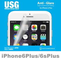 6Plus-USG-AG【iphone6Plus6sPlus液晶保護フィルム】【送料無料】【iPhone6iphone6splusフィルム】【iPhone6plus保護シート】アイフォン6plusアイホン衝撃指紋防止アンチグレア