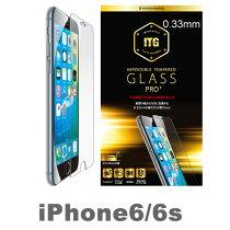 0.33mmITG-PRO-Plusiphone6iPhone6S液晶保護ガラスカバー9H強化ガラスiphone6s保護シート保護ガラスラウンドカット