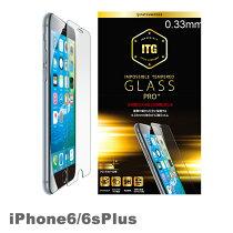 ITG-Plusiphone6PlusiPhone6SPlus液晶保護ガラスカバー