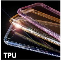 【送料無料】satccrystal【iPhone6iphone6Sクリアケースラインストーン】【iphone6Sケース】【iphone6iphone6SケースTPU】カバーアイフォン6カバースマホケースアイフォ-ン6クリア