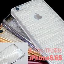 【送料無料】satcshiny【iPhone6iphone6Sクリアケースラインストーン】【iphone6Sケース】【iphone6iphone6SケースTPU】TPUカバーiPhoneアイフォン6カバースマホケースTPUアイフォ-ン6TPUクリア