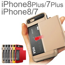 VERUSDamdaGlide【送料無料】【iPhone8iPhone7iPhone8PlusiPhone7Plus78Plusケース】アイホンスマホアイフォン7カード収納衝撃吸収TPU