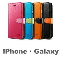 送料無料iPhone6iphone6siPhone6PlusiPhone6SplusGalaxyS6Edgeケース手帳LificVividDiary手帳型スマホレザーアイフォンカバーアイホン