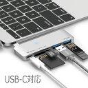 elago HUB USB-C USB Type-C 対応 ハブ USB3.0 ハブ × 2ポート microSD カードリーダー SD カードリーダー マルチ コンボハブ充電機能 PD 対応 for MacBook Pro 2016 2017 / MacBook