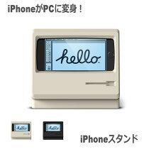 elagoM4STANDiPhone7iPhone6siPhone6スタンドシリコン製レトロデザイン充電アップルappleアイホンアイフォン