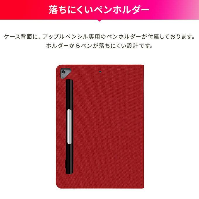 SwitchEasyCoverbuddy送料無料iPad20189.7インチケースカバーアイパッド9.7インチペンシル収納applepencil収納オートスリープ