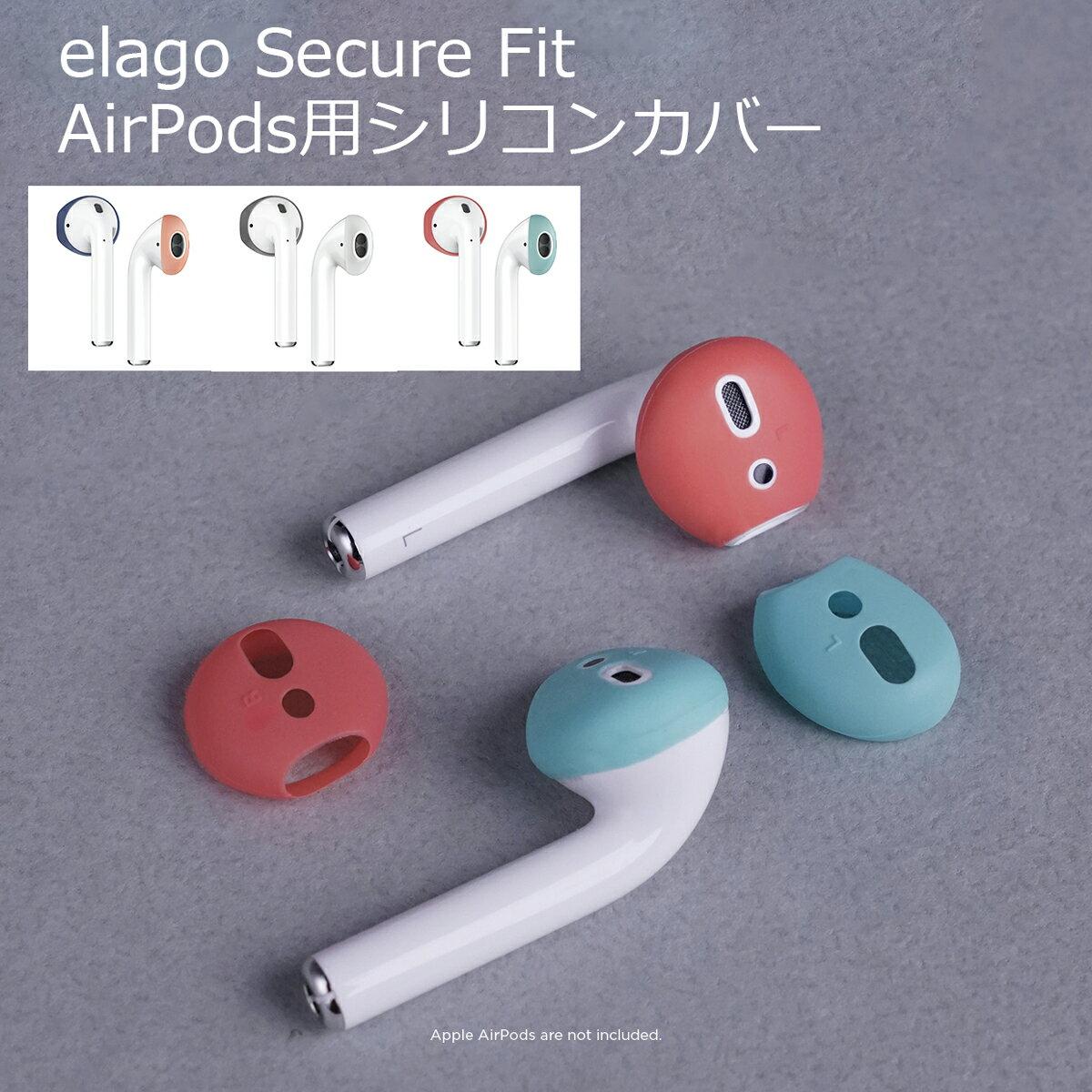 スマートフォン・タブレット, ヘッドセット・イヤフォンマイク AirPods elago 1 2