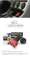 正規品EXOGEAR【送料無料】USBシガーソケットUSB充電器3口カーアクセサリー車載iphoneipad