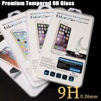 GL05【iPhone7iPhoneSEiphone5iphone5siphone5ciphone6iphone6siphone6plusiphone6sPlus液晶保護ガラス】【送料無料】強化ガラスシート保護フィルム9Hガラス製液晶フィルム2.5D