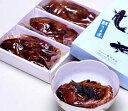 泥くさくなく身が引き締まった渓流の美味魚甲本店「佐久鯉うま煮」3切入り 【gourmet0201】