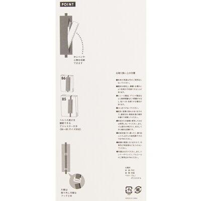 https://image.rakuten.co.jp/plazastyle/cabinet/p01bar1/p01bar1275_7l.jpg