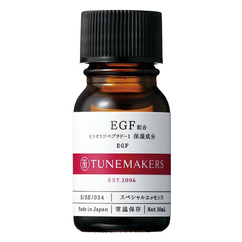 EGF(ヒトオリゴペプチド-1) / 本体 / 10ml