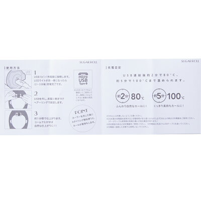 https://image.rakuten.co.jp/plazastyle/cabinet/p02hac0/p02hac0485_7l.jpg