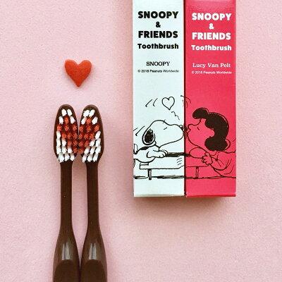 2つ並べるとハートが現れる!愛があふれるスヌーピーのペア歯ブラシセット