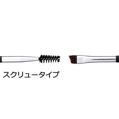 https://image.rakuten.co.jp/plazastyle/cabinet/p03bac/p03bac0397_3l.jpg