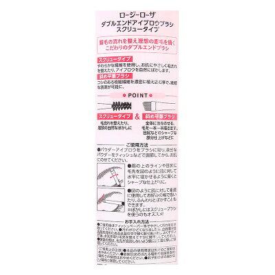 https://image.rakuten.co.jp/plazastyle/cabinet/p03bac/p03bac0397_4l.jpg
