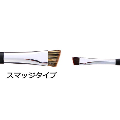 https://image.rakuten.co.jp/plazastyle/cabinet/p03bac/p03bac0397_7l.jpg