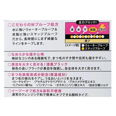https://image.rakuten.co.jp/plazastyle/cabinet/p03emk/p03emk0363_3l.jpg