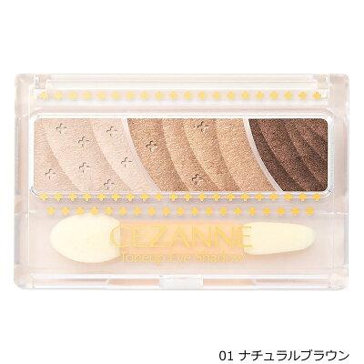 https://image.rakuten.co.jp/plazastyle/cabinet/p03emk0/p03emk0581_1l.jpg
