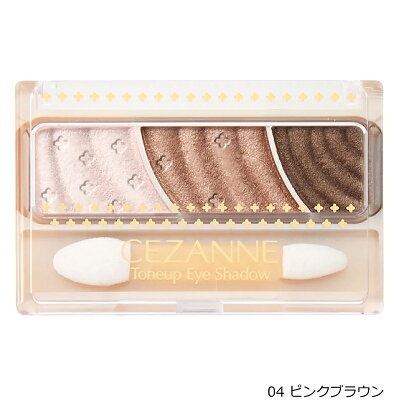 https://image.rakuten.co.jp/plazastyle/cabinet/p03emk0/p03emk0581_3l.jpg