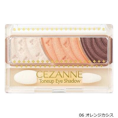 https://image.rakuten.co.jp/plazastyle/cabinet/p03emk0/p03emk0581_4l.jpg