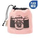 Bag-all カメラケース ピンク