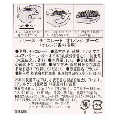 https://image.rakuten.co.jp/plazastyle/cabinet/p06cho1/p06cho1475_6l.jpg