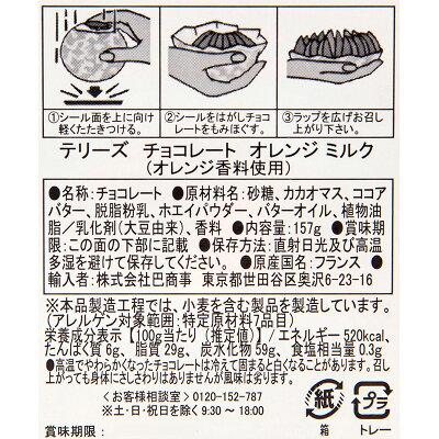 https://image.rakuten.co.jp/plazastyle/cabinet/p06cho1/p06cho1475_7l.jpg