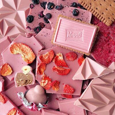 天然成分だけでこんなに鮮やか!バレンタインの注目チョコはルビーチョコレート