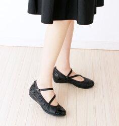 【プリーズ・アーチ】9-2201