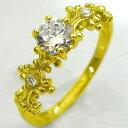婚約指輪・ダイヤモンド・リング・K18ゴールド・アンティーク・エンゲージリング・鑑定書付き