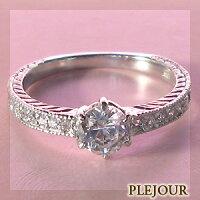 婚約指輪・プラチナ・ダイヤモンド・エンゲージリング