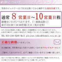 【ポイント5倍】9/111:59迄誕生石ドクロリング骸骨指輪K10メンズリング