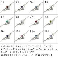 【送料無料】選べる誕生石・ブレスレット・レース・一粒・K10・ブレス【_包装】【RCP】10P06May14
