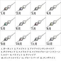 【送料無料】誕生石ブレスレットレディースアンクレット10金ひし形【RCP】10P06Aug16