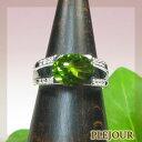 8月誕生石 ペリドット シンプル ダイヤモンド付リングプラチナ900・ペリドットリング・ダイヤモ...