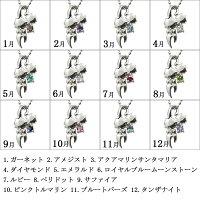 【ポイント10倍】【送料無料】猫・ネックレス・選べる誕生石・ネコ・ペンダント・10金【RCP】10P04Jul15