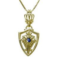 【送料無料】サファイアクロスネックレス十字架ペンダント王冠【RCP】10P27May16